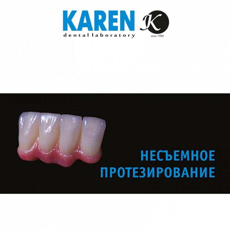 Removable and Non-Removable prosthesis